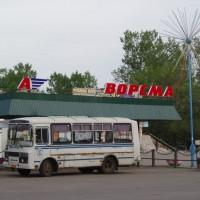 Vorsma, autobusové nádraží